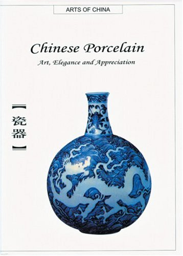 Compare Textbook Prices for Chinese Porcelain: Art, Elegance and Appreciation Arts of China First Edition Edition ISBN 9781592650125 by Chen, Kelun