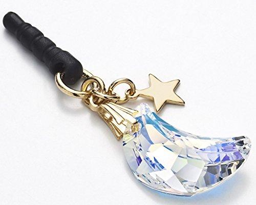 Kisaragi 035 - Auriculares de Diadema, diseño de Aurora de Cristal