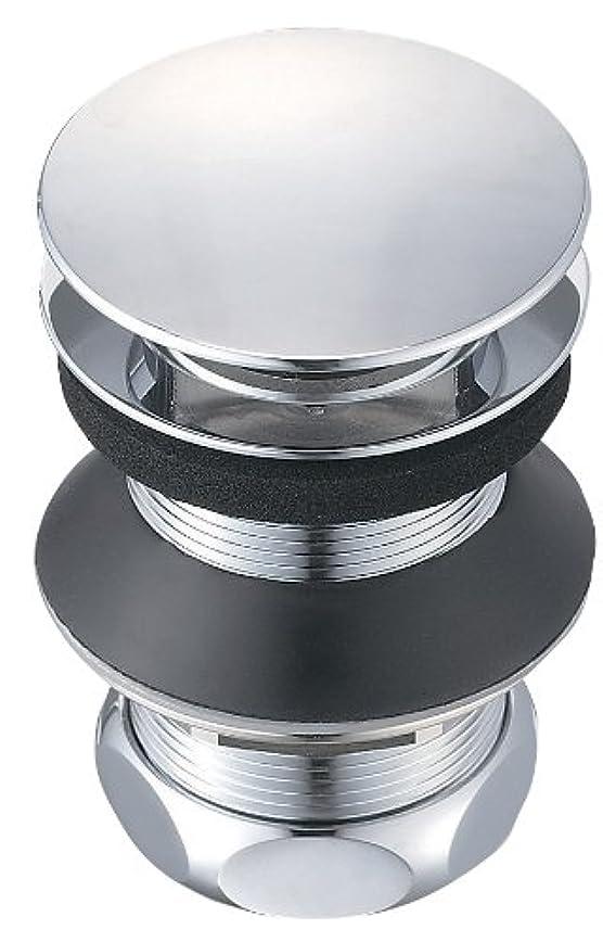 鳴り響くオールキャンプSANEI 【オーバーフローのない手洗い器用】 丸鉢排水栓 H310-32