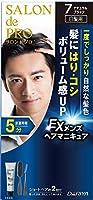サロン ド プロ EXメンズヘアマニキュア (白髪用) 7ナチュラルブラック×7個