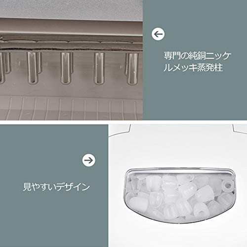 製氷機家庭用新型高速自動製氷機レジャーアウトドア大容量自動製氷卓上型業務用コンパクト簡単操作日本語取扱説明書付き