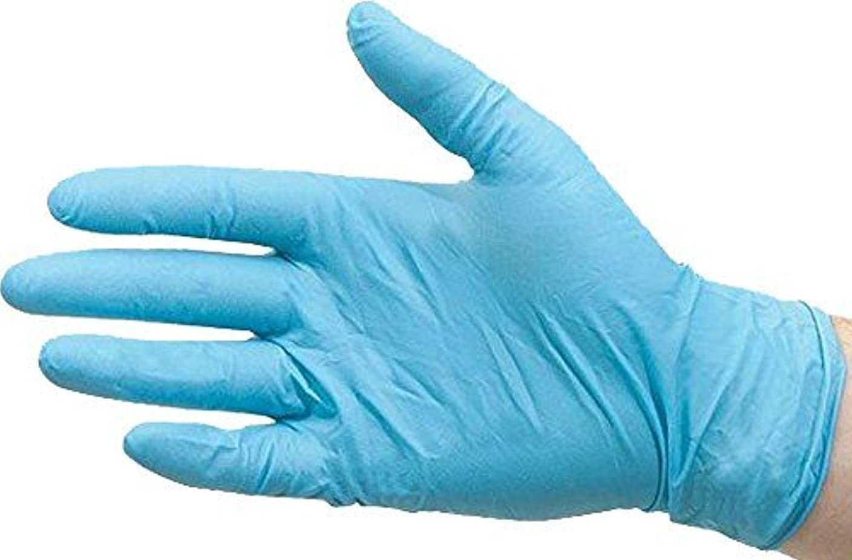 チェリーあいまい否認するSKINTX Nitrile Exam Glove [並行輸入品]