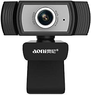 كاميرا كمبيوتر HGWEI Aoni C33 بتقنية فل اتش دي 1080P IPTV كاميرا للمؤتمرات الإلكترونية الخاصة ببث مباشر تعليمي مع ميكروفون...