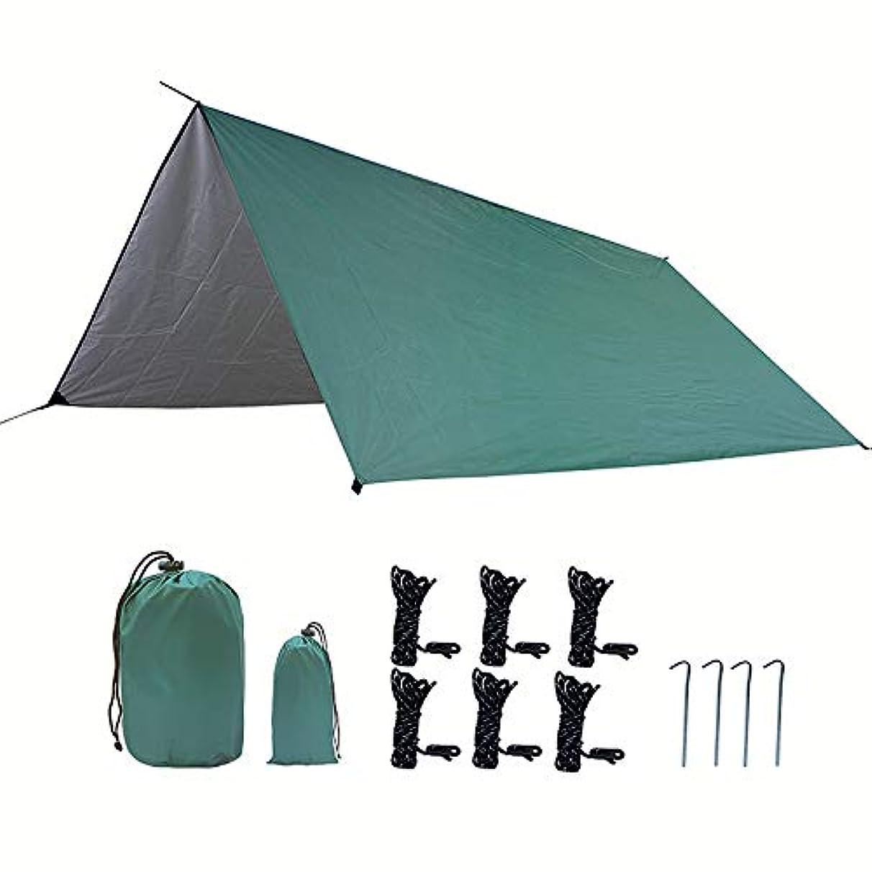 wang JESS Fly Camping Tarp, Hammock Rain Waterproof Outdoor Sun Shade Sail Camping Accessories for Camping, Backpacking and Outdoor Adventure