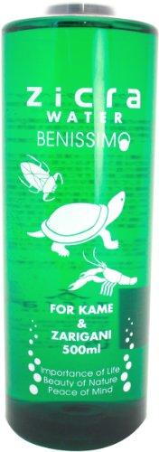 Aqua ジクラウォーターベニッシモ カメ・ザリガニ用 500mLamazon参照画像