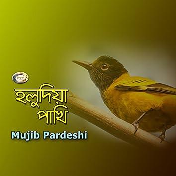 Holudia Pakhi