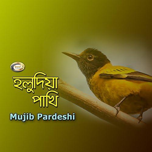 Mujib Pardeshi