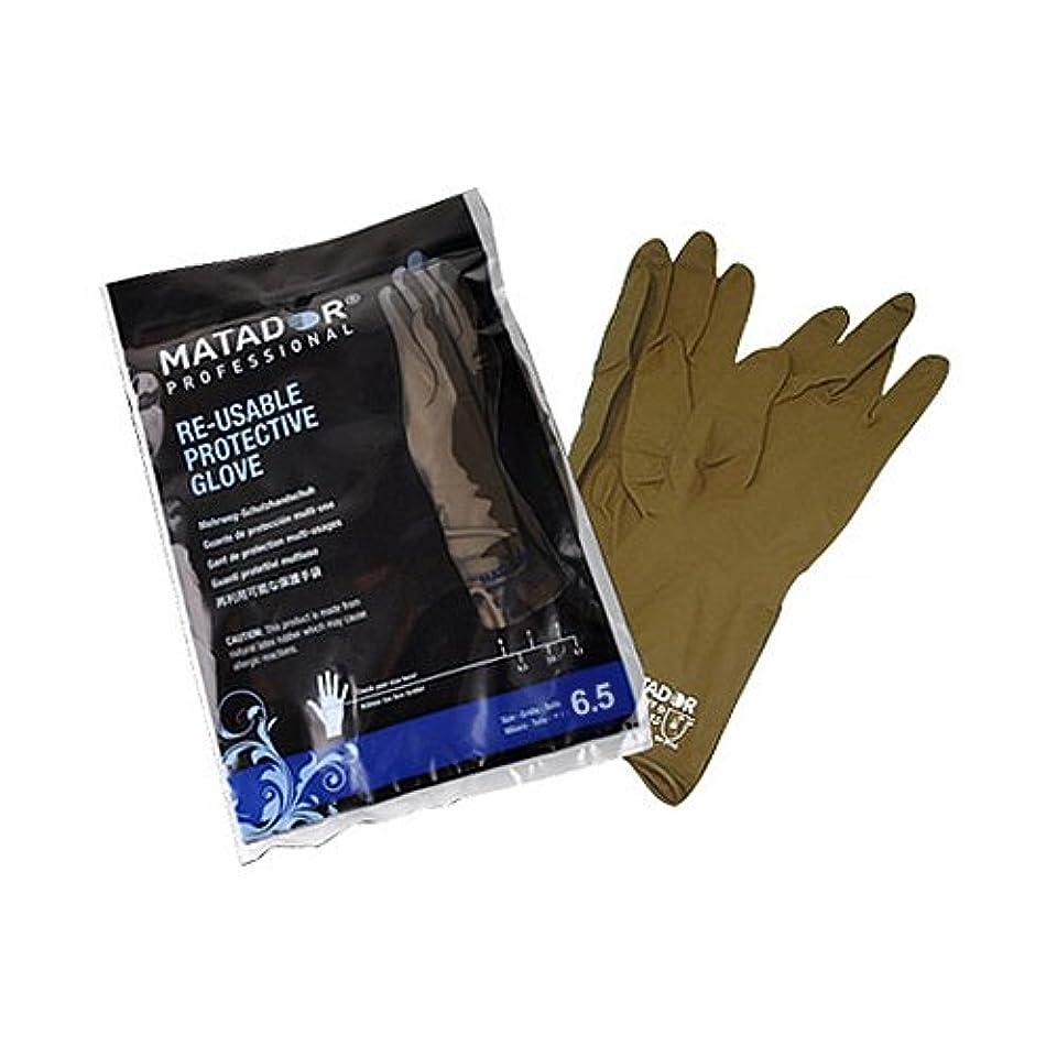 とまり木アーネストシャクルトングリーンバックマタドールゴム手袋 6.5吋 【5個セット】