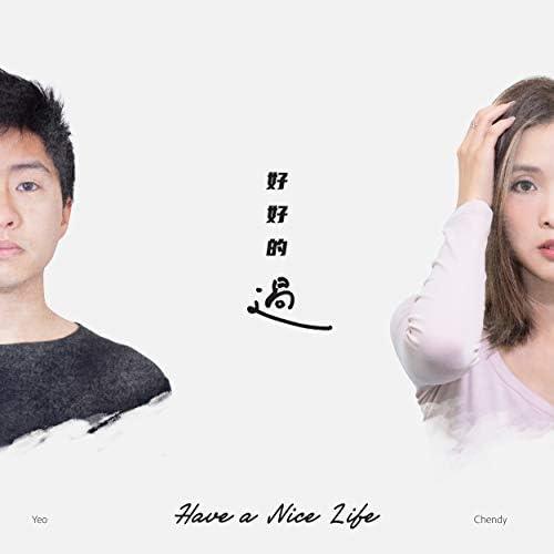 Yeo & 陳葦廷
