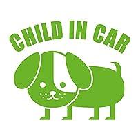 imoninn CHILD in car ステッカー 【シンプル版】 No.03 コイヌさん (黄緑色)