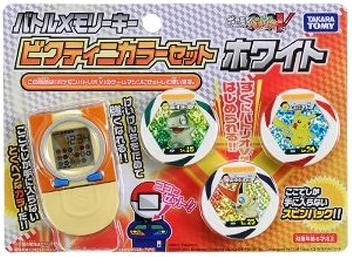 precios razonables Pokemon Battle Batorio V memory key key key Victini set Color blanco (japan import)  minoristas en línea