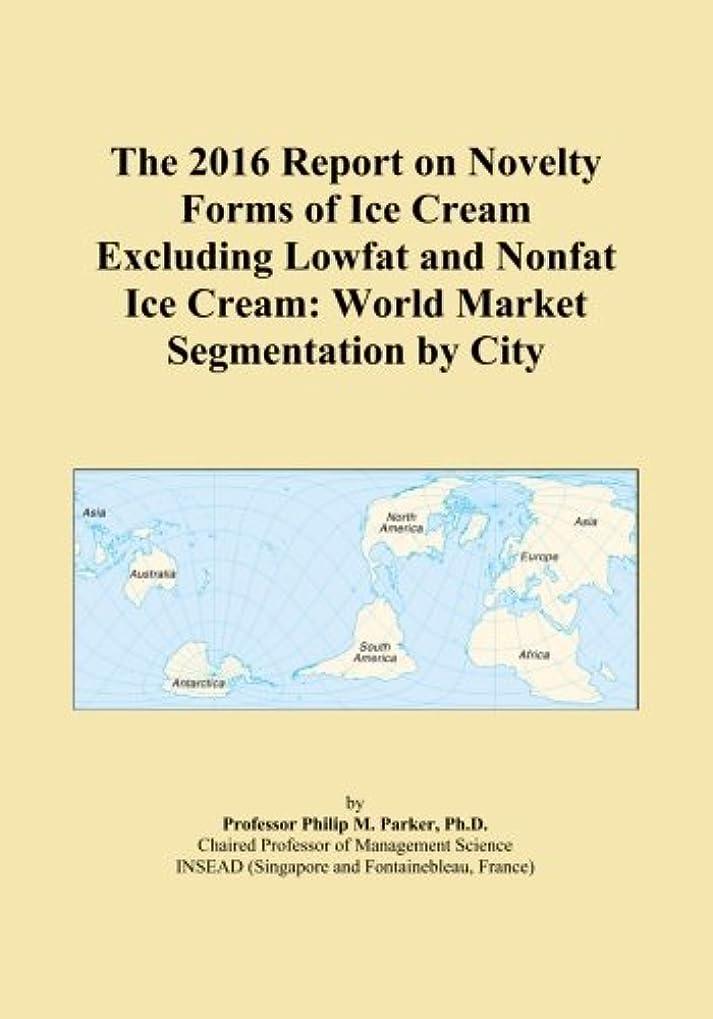 アセ器官がっかりしたThe 2016 Report on Novelty Forms of Ice Cream Excluding Lowfat and Nonfat Ice Cream: World Market Segmentation by City