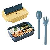 Amindz Lunch Box Infantil,Food Box con 3 Compartimentos y Juego de Cubiertos,Plástico Fiambrera,Caja Bento a Prueba de Fugas,Lonchera para Microondas y Lavavajillas