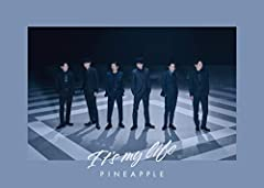 It's my life/ PINEAPPLE(CD)(通常盤)