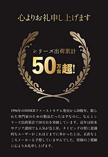 PFU『HHKBProfessionalBT日本語配列(PD-KB620)』