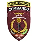 Afghanistan Special Forces...image