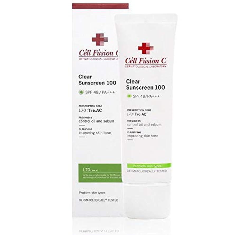 投資ナースクロス[ セルフュージョンC ] Cell Fusion C Tre.AC Clear Suncreen 100 サンスクリーン (50ml) SPF 48 PA+++ 韓国日焼け止め