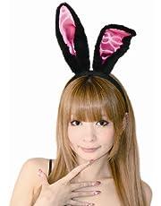 フワフワうさぎカチューシャ コスチューム用小物 黒/ピンク レディース フリーサイズ
