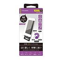 Simplism iPod touch (5th) 衝撃吸収&ブルーライト低減 液晶保護フィルム 光沢 TR-PFTC14-HBCC