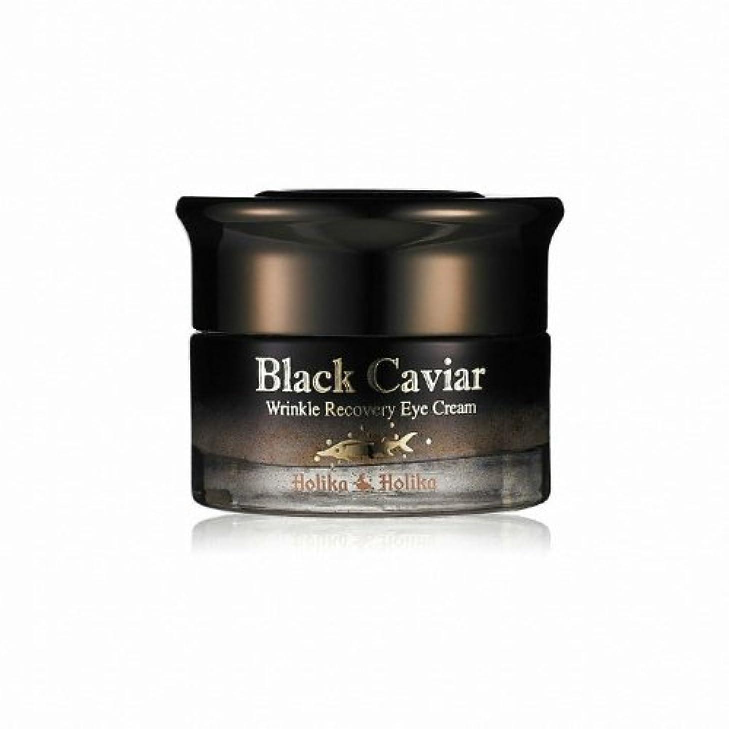 強調高価なではごきげんようHolika Holika Black Caviar Anti Wrinkle Recovery Eye Cream [Korean Import]