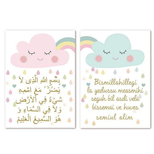Caligrafía árabe Impresión de la lona Arte de la pared islámica Alá Cartel Rosa Nube Pintura de la guardería Arco iris Musulmán Habitación de los niños Imagen de la pared 40x60cm x2 Sin marco