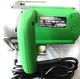 Hit Min Z 1E-MH2-110 110 mm 1200-Watt Cutter (Green)