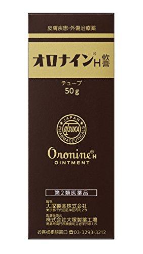 【第2類医薬品】オロナインH軟膏50g