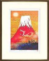 吉岡浩太郎『昇竜赤富士』ジクレー