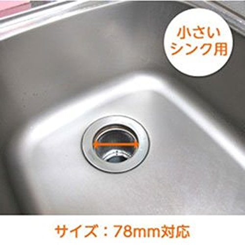 SANEI『シンクのゴミ受け流し排水栓カゴ』