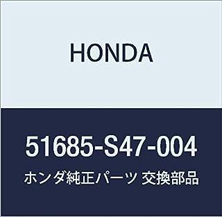 لوحة غطاء الغبار الأصلية هوندا 51685-S47-004