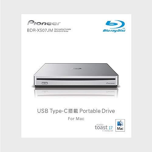 PioneerパイオニアUSB3.0Mac用スロットインタイプポータブルBDドライブ(BDXL対応)ソフト(ToastR17Titanium)ダウンロード提供BDR-XS07JM