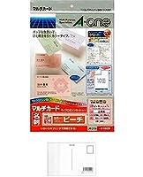 エーワン マルチカード 名刺 カラー ピーチ 100枚分 51028 『 2 セット 』 + 画材屋ドットコム ポストカードA