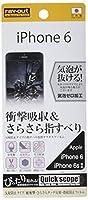 レイ・アウト iPhone6/6s フィルム 耐衝撃・さらさらタッチ 反射防止 RT-P7F/DD