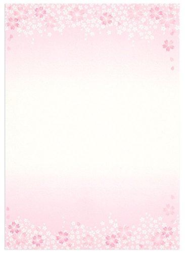 【Amazon.co.jp 限定】和紙かわ澄 桜 和風 便箋 桜舞 B5判 30枚入