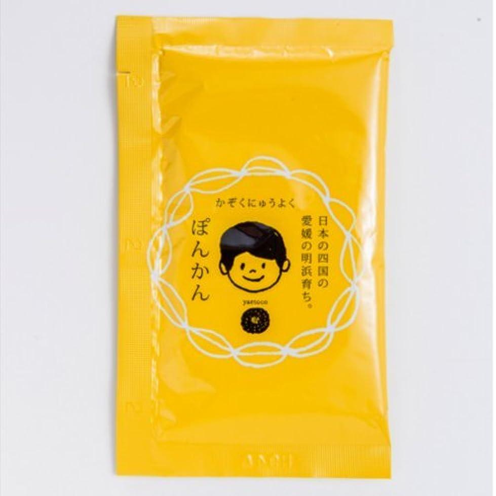 避ける軸口yaetoco 家族入浴料 ぽんかん 50g