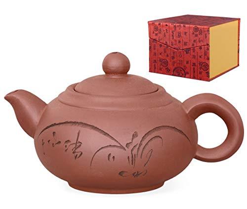 Aricola Yixing Ton Teekanne Shanghai Handgefertigt 350ml in Eleganter Geschenkbox