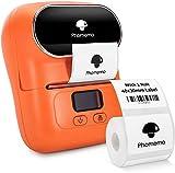 phomemo m110 stampante per etichette termica 53mm stampante per etichette bluetooth mobile portatile,adatto per ufficio,codice a barre,trasporto,cavo,negozio,compatibile con android e ios.arancione