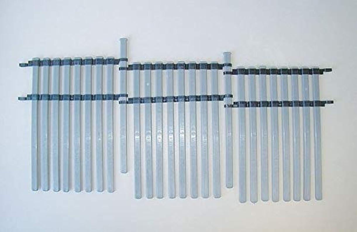 コンテスト論争的柔らかいアラオ スラブフェンス 300H 10個入り AR-2851-10