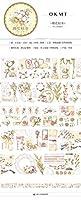 マスキングテープ 新七天 花柄 植物 風景 カラフル 手帳 かわいい シール インテリア 飾り 手帳テープ (棉花标本)