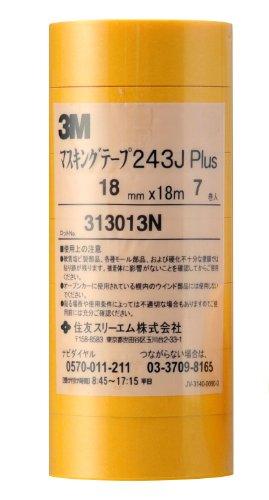 3M マスキングテープ 車両用 7巻入 18mm×18M 243J 筒