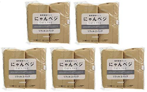 ハリオ (HARIO) 猫草栽培キット にゃんベジ リフィル 2P×5個 (まとめ買い)