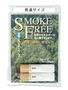 禁煙パイプ(2本入) 金色/白 普通サイズ
