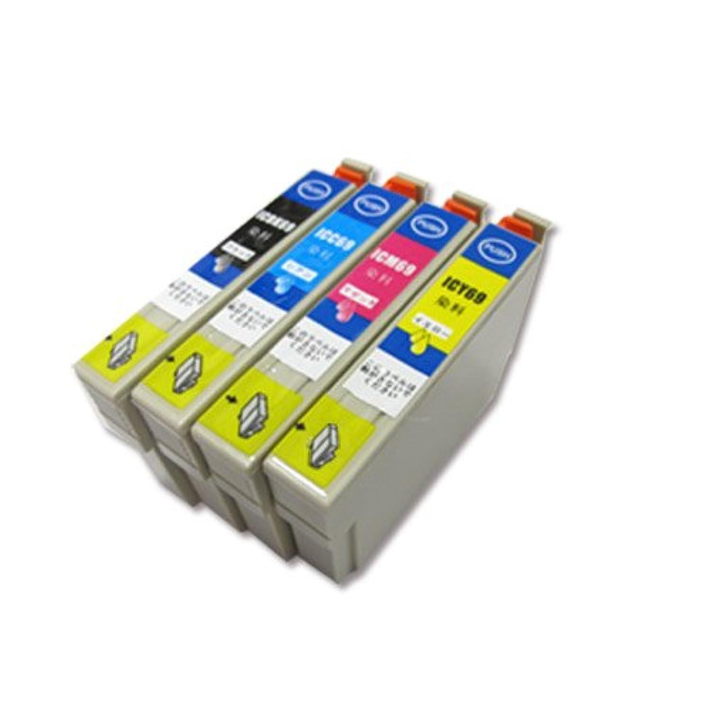IC69 IC4CL69 4色セット 対応 EPSON エプソンプリンター対応 純正互換インク 残量表示ICチップ付