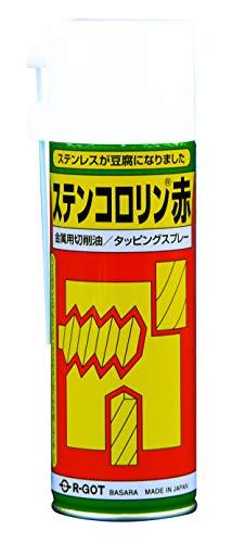 BASARA ステンコロリン 赤 330ml R-1
