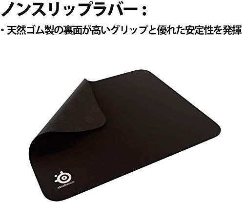 『【国内正規品】SteelSeries QcK mini マウスパッド 63005』の5枚目の画像