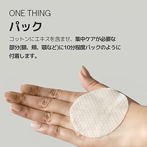 [ONETHINGKOREA]ドクダミエキス 韓国コスメ(150ml)
