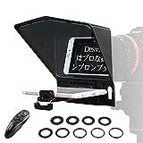 Desview-T2-テレプロンプター-リモコン付属-日本語説明書付き 小型軽量 スマートフォン タブレット一眼レフ用 広角レンズに対応可能 スタジオ撮影、eラーニング制作、YouTube撮影用 正規代理
