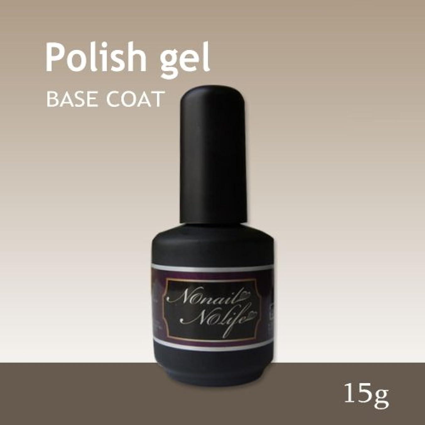 中で一族世界に死んだジェルネイル《サンディング不要のベースコート》Natural Polish ポリッシュベースジェル(15g)