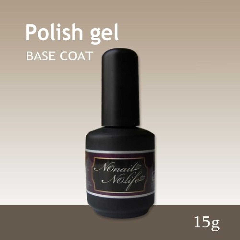 ジェルネイル《サンディング不要のベースコート》Natural Polish ポリッシュベースジェル(15g)