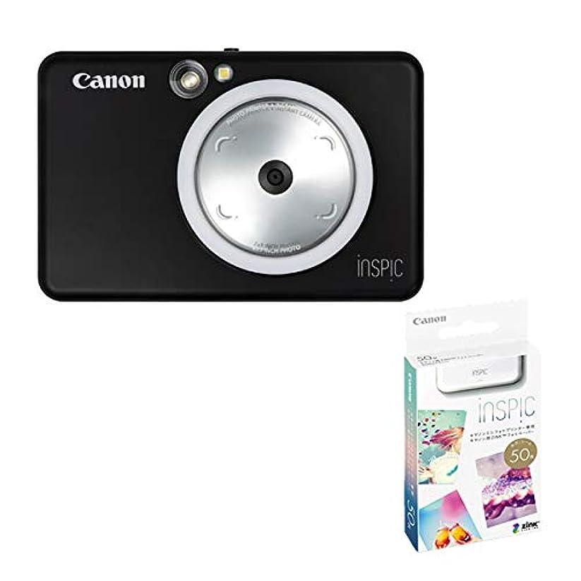 ロードハウス明快相互【フォト用紙50枚付き】キヤノン インスタントカメラプリンター iNSPiC ZV-123-MBK マットブラック (3879C008)(キャノン/Canon/インスピック)